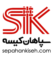 logo-sepahan-kiseh-slider-1