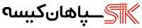 logo-sepahankiseh