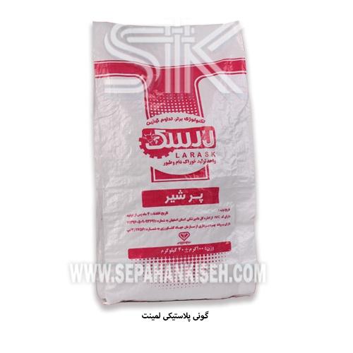 گونی-لمینت-خوراک-دام-2