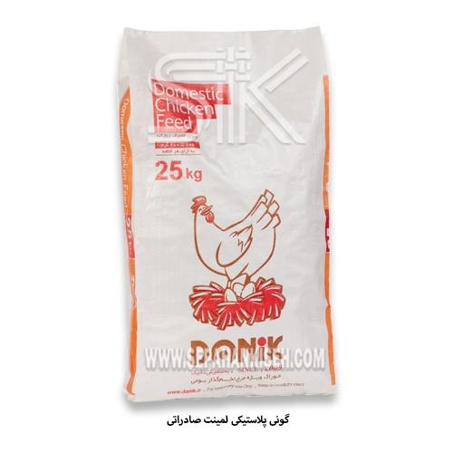 کیسه-لمینت-صادراتی2