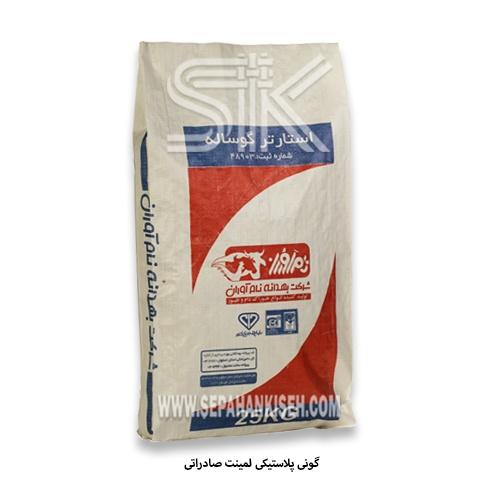 کیسه-لمینت-صادراتی7